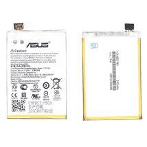 Оригинальная аккумуляторная батарея для Asus C11P1424 3.85V Silver 2900mAh 11.5Wh