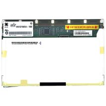 "Матрица для ноутбука 12,1"", Normal (стандарт), 20 pin (сверху справа), 1280x800, Ламповая (1 CCFL), без креплений, глянцевая, Samsung, HV121WX4-100"