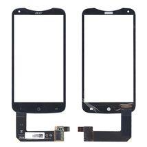 Тачскрин (Сенсорное стекло) для смартфона Acer Liquid S2 S520 черное