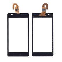 Тачскрин (Сенсорное стекло) для смартфона Sony Xperia ZR C5503, C5502 черное