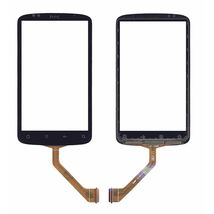 Тачскрин (Сенсорное стекло) для смартфона HTC Desire S S510e G12 черный