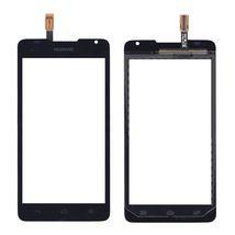 Тачскрин (Сенсорное стекло) для смартфона Huawei Ascend Y530 черный