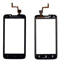 Тачскрин (Сенсорное стекло) для смартфона Lenovo IdeaPhone A328 черный