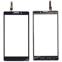 Тачскрин (Сенсорное стекло) для смартфона Lenovo Vibe Z K910 черный