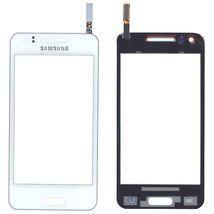 Тачскрин (Сенсорное стекло) для смартфона Samsung Galaxy Beam GT-I8530 белый