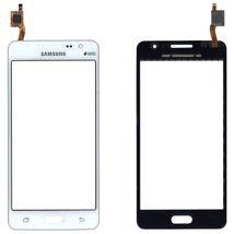 Тачскрин (Сенсорное стекло) для смартфона Samsung Galaxy Grand Prime Duos SM-G530H белый