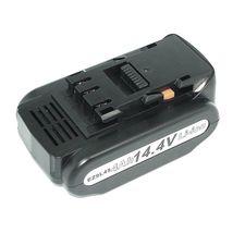 Аккумулятор для шуруповерта Panasonic EY9L40 4.0Ah 14.4V черный