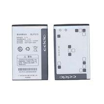 Аккумуляторная батарея для Oppo BLP515 F15 3.7V Black 1500mAh 5.55Wh