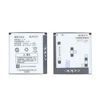 Аккумуляторная батарея для OPPO BLP519 R813T 3.7V Black 1710mAh 6.33Wh