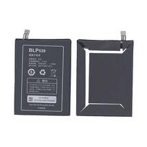Аккумуляторная батарея для Oppo BLP539 Find 5 X909T 3.8V Black 2500mAh 9.5Wh старая версия