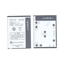 Аккумуляторная батарея для Oppo BLP565 Neo 4G R830 3.8V Black 1900mAh 7.22Wh