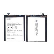 Оригинальная аккумуляторная батарея для OPPO BLP567 R829T 3.8V Black 2500mAh 9.5Wh