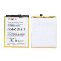 Оригинальная аккумуляторная батарея для смартфона OPPO BLP611 R9 3.8V Black 4000mAh 15.2Wh