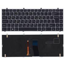 Клавиатура для ноутбука Clevo (W230) Black, (Silver Frame) RU