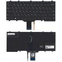 Клавиатура Dell latitude (E5470) Black, RU VER-2