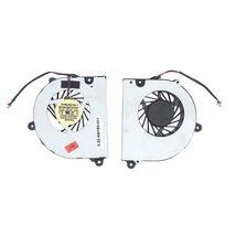 Вентилятор для ноутбука Clevo B4100, B5100 5V 0.5A 3-pin Forcecon