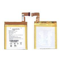 Оригинальная аккумуляторная батарея для планшета Amazon MC-265360 Kindle 4 3.7V White 890mAh 3.29Wh