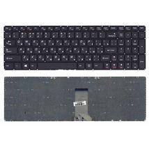 Клавиатура для ноутбука Lenovo IdeaPad (B5400, M5400) Black, (No Frame), RU