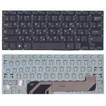 Клавиатура для ноутбука Prestigio SmartBook (141A) Black, (No Frame), RU