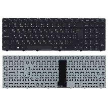 Клавиатура для ноутбука DNS Clevo WA50SFQ Black, RU широкий Enter