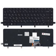 Клавиатура HP Spectre XT TouchSmart 15-4000 с подсветкой (Light) Black, (No Frame) RU