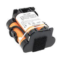 Аккумулятор для садового электроинструмента Gardena 09840-20 2.5Ah 18V черный Li-ion