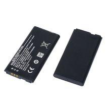 Аккумуляторная батарея для Vivo B-B2 Y65 3.8V Black 1800mAh 6.8Wh