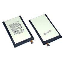 Аккумуляторная батарея для Motorola FL40 X Play 3.8V Silver 3630mAh 13.8Wh
