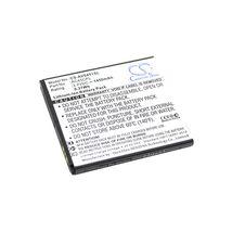 Аккумуляторная батарея для Highscreen CS-AVS451SL Zera S 3.7V White 1450mAh 5.37Wh