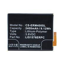 Аккумуляторная батарея для Sony CS-ERM400SL Xperia M4 Aqua E2303 3.8V Black 2400mAh 9.12Wh