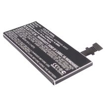 Аккумуляторная батарея для Sony CS-ETL220SL Xperia P LT22i 3.7V Black 1250mAh 4.63Wh