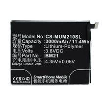 Аккумуляторная батарея для Xiaomi CS-MUM210SL Mi Note 3.8V Black 3000mAh 11.40Wh