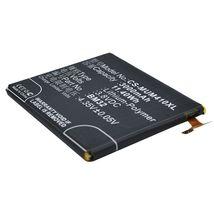 Аккумуляторная батарея для Xiaomi CS-MUM410XL Mi 4 3.8V Black 3000mAh 11.40Wh