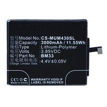Аккумуляторная батарея для Xiaomi CS-MUM430SL Mi 4i 3.85V Black 3000mAh 11.55Wh