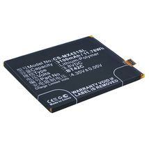 Аккумуляторная батарея для Meizu CS-MX421SL M2 Note 3.8V Black 3100mAh 11.78Wh