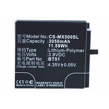 Аккумуляторная батарея для Meizu CS-MX500SL MX5 3.8V Black 3050mAh 11.59Wh