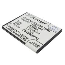 Аккумуляторная батарея для смартфона Samsung CS-SMT759XL Galaxy W GT-I8150 3.7V White 1500mAh 5.55Wh