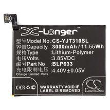 Аккумуляторная батарея для смартфона OnePlus CS-YJT310SL 3T 3.85V Black 3000mAh 11.55Wh