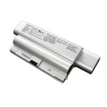 Усиленная аккумуляторная батарея для ноутбука Sony VGP-BPS8 11.1V Silver 7200mAh OEM