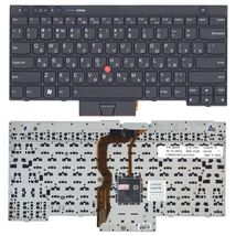 Клавиатура Lenovo ThinkPad (T430, T430I, X230, T530, L430, L530) с указателем (Point Stick) Black, Black Frame, RU