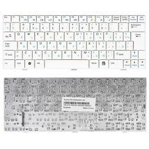 Клавиатура для ноутбука MSI Wind (U90, U100, U100X, U110, U120, N011, U115, U123, U123H, U123T) White, RU