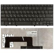 Клавиатура для ноутбука HP Mini (700, 1000, 1100) Black, RU
