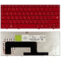 Клавиатура для ноутбука HP Mini (700, 1000, 1100) Red, RU