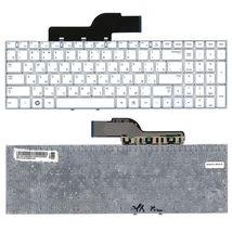 Клавиатура для ноутбука Samsung (300E5A, 300V5A, 305V5A, 305E5) White, (No Frame), RU