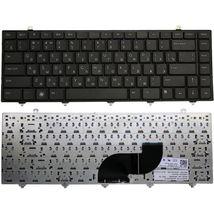 Клавиатура для ноутбука Dell Studio 14, Inspiron 1470, 1570  Black, RU