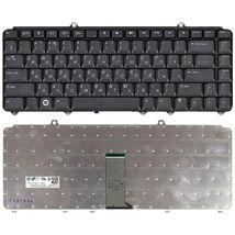 Клавиатура для ноутбука Dell Inspiron (1420, 1525, 1540) Vostro (1400, 1500) Black, RU
