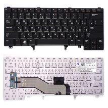 Клавиатура для ноутбука Dell Latitude E5420, E6220, E6320, E6420, E6430 Black, RU/EN