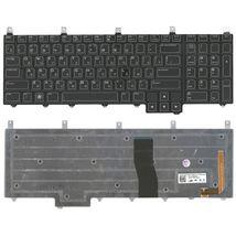 Клавиатура для ноутбука Dell Alienware (M17X) с подсветкой (Light), Black, RU/EN