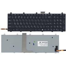 Клавиатура для ноутбука Clevo P170EM с подсветкой (Light), Black, RU