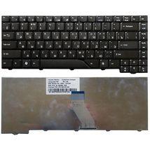Клавиатура для ноутбука Acer Aspire 4710, 4520, 5315, 5520, 5710, 5710G, 5710Z, 5710ZG, 5720, 5920 Black RU